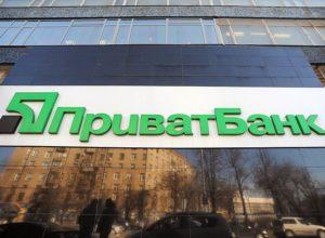За известным украинским футболистом охотиться ПриватБанк из-за крупных долгов