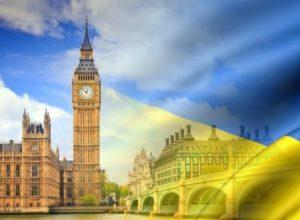 Стало известно каким образом Великобритания помогает Украине с АТО