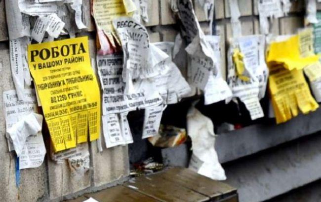 ГосСтат отчитался о сокращении безработицы в Украине