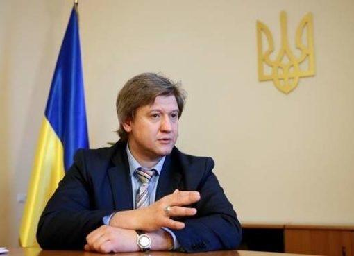 В Минфине выложили график выплат Украины по госдолгу