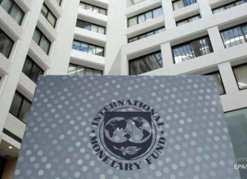 Аналитик заявил, что нынешнее украинское правительство может так и не дождаться транша МВФ