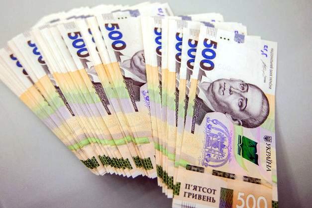 """Согласно данным ГФС - крупный бизнес увеличил выплату """"зарплатных"""" налогов"""