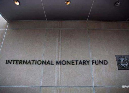 В МВФ решили не переводить денег Украине до принятия Госбюджета на 2019 год