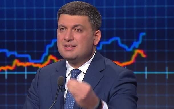 427 млрд гривен - именно такую суму должна в следующем году отдать Украина в качестве внешних долгов