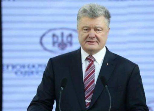 Порошенко заявил, что ЕС собирается выделить 50 млн евро на безопасность Азовского побережья