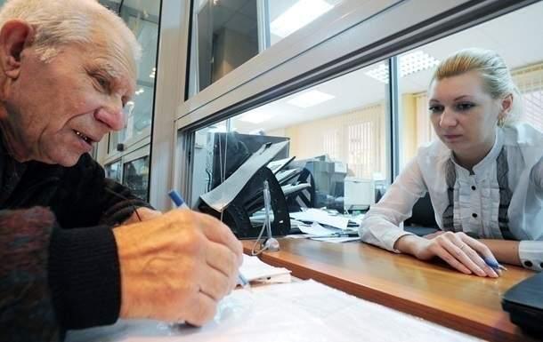 В скором времени в Украине заработает накопительная система пенсий