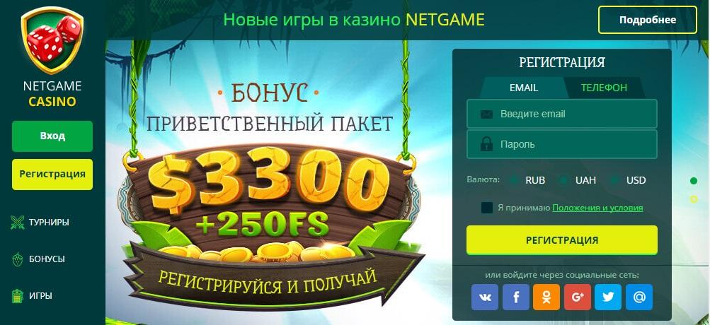 Яркое онлайн казино для соответствующего досуга