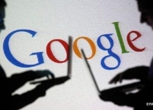 ИТ гигант Google собирается инвестировать миллиард долларов в доступное жилье