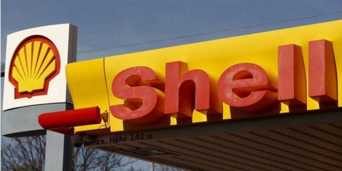 В ближайшие пять лет топливный гигант Shell выплатит акционерам $125 млрд