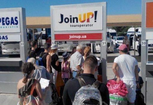 АМКУ второй раз за год серьезно оштрафовал туроператора JoinUp! за обман потребителей