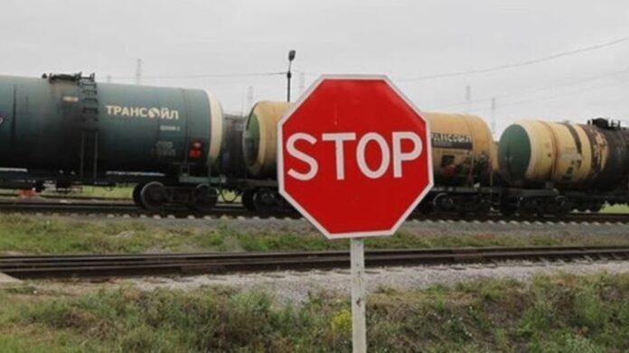Украинское правительство ввело спецпошлины на импорт дизтоплива и сжиженного газа из РФ