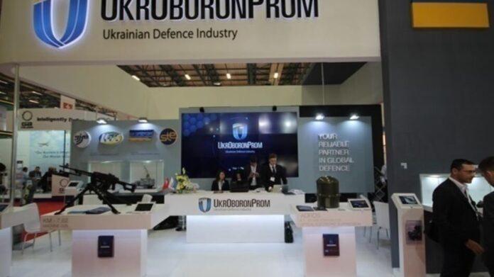 Укроборонпром увеличил чистый доход на 32%
