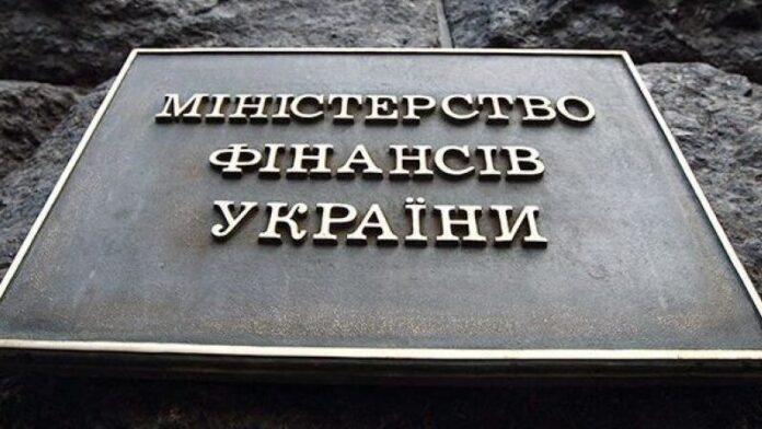 В сентябре Украина готовится к пиковым выплатам по госдолгу