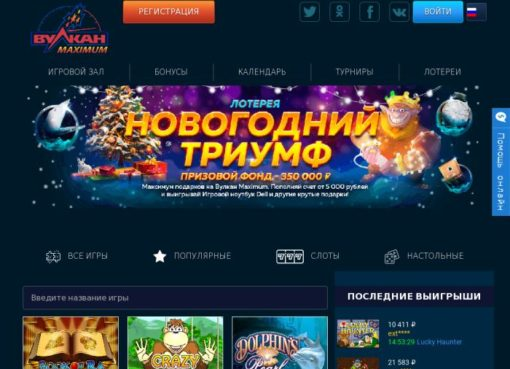Игровые автоматы от Vulkan Maximum - место с крытыми демками игровых автоматов