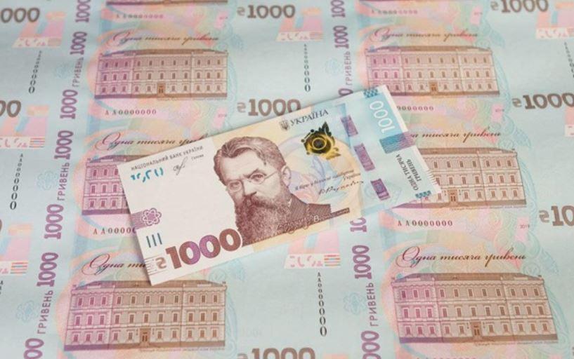 В Украине вступили в оборот купюры номиналом 1000 грн