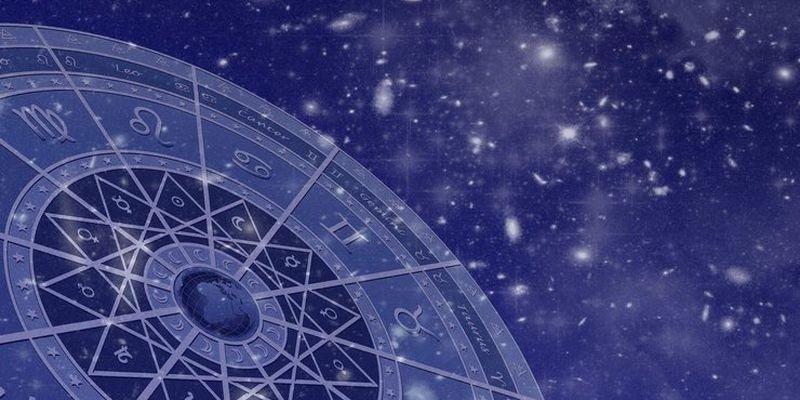 Гороскоп на 16 января для 12-ти знаков зодиака