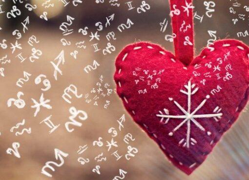 Любовный гороскоп на неделю с 18 по 24 января 2021 года