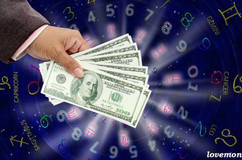 Копеечка к копеечке: финансовый гороскоп на неделю с 15 по 21 февраля 2021 года