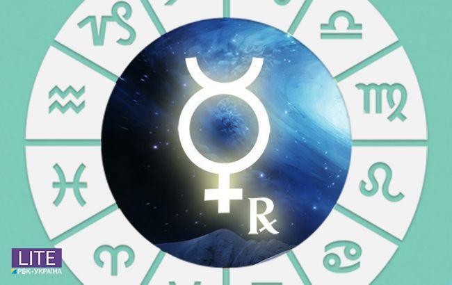 Худшие дни остались позади: гороскоп для всех знаков Зодиака с 22 по 28 февраля
