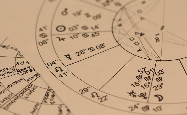 Гороскоп на 2 февраля 2021 года для всех знаков зодиака. Узнайте, что приготовили вам планеты в этот день