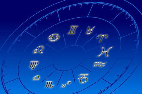 Появился гороскоп с 10 по 16 мая для каждого знака зодиака