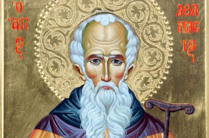 Афанасьев день: основные запреты праздника