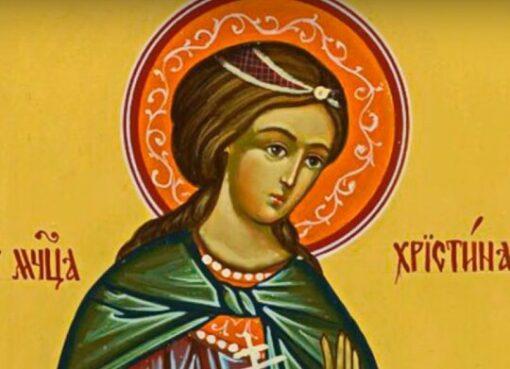 День Святой Кристины 6 августа: молитва за укрепление здоровья на целый год и приметы в праздник