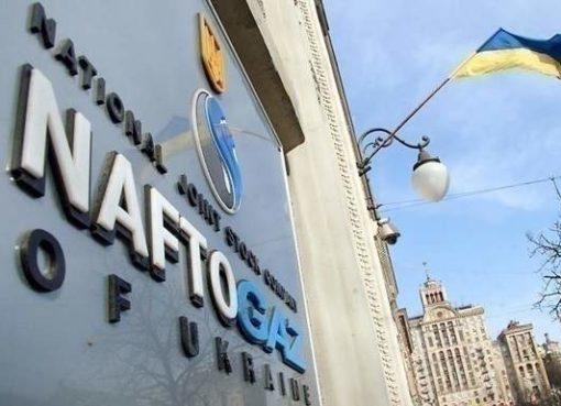 """В """"Нафтогазе"""" отчитались о полученной прибыли за прошлый год"""