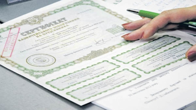 Министерство финансов собирается ввести выпуск ценных бумаг на областном уровне