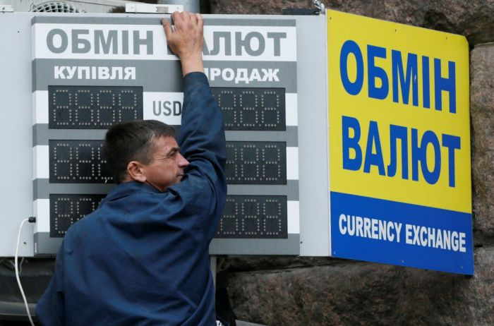 Прощай доллар по 28! Что ждет курс валюты в Украине?