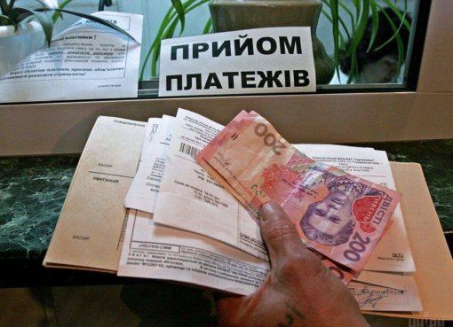 Украинских безработных хотят лишить субсидий