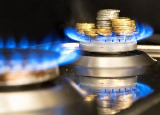 Украинское правительство рассматривает три сценария расчета цены на газ для населения