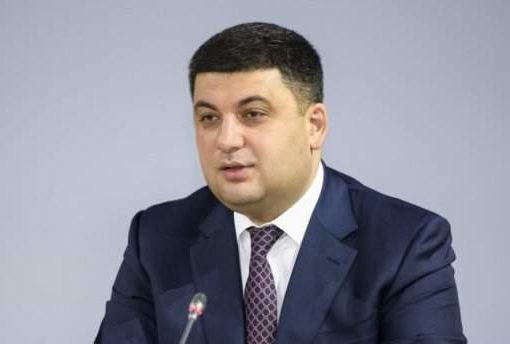 Владимир Гройсман назвал неизбежным подорожание газа для украинцев