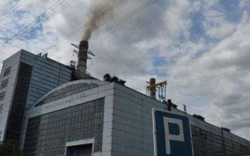 Государственный пакет Центрэнерго советники по приватизации оценили в $225 млн