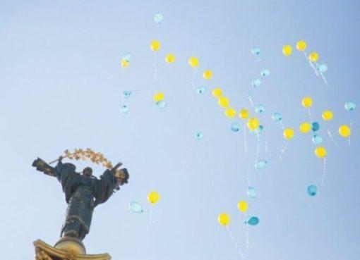 Агенство Bloomberg отметило неожиданный быстрый рост ВВП Украины