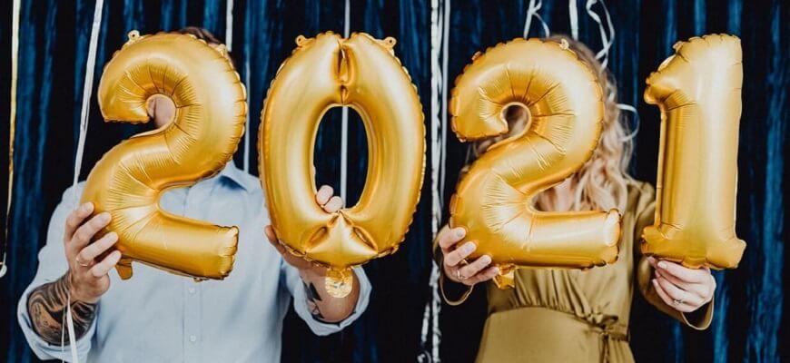 Гороскоп удачи — самые счастливые знаки зодиака 2021 года