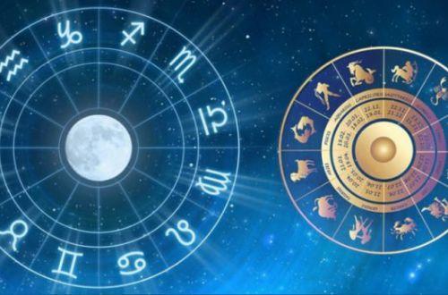 Астролог назвал наиболее опасный период 2021 года