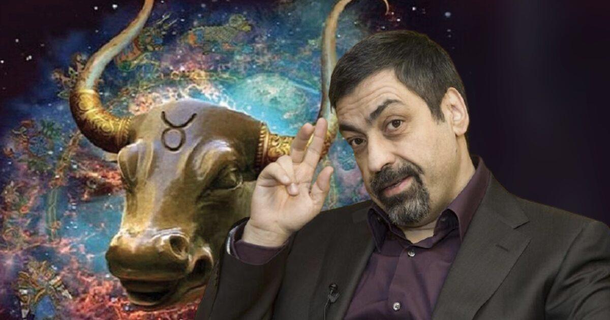 Глоба сообщил, каким знакам Зодиака в этом году деньги будут идти прямо в руки