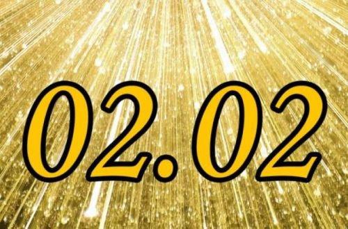 Магическая дата 02.02.2021: пять знаков Зодиака шагнут в новую жизнь