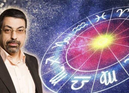 Гороскоп Павла Глобы на 12 марта для разных знаков зодиака