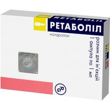 Кому стоит принимать препарат Ретаболил?