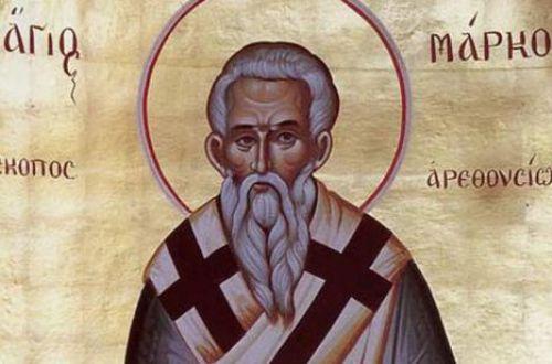 8 мая – святого Марка: что нельзя делать в этот день