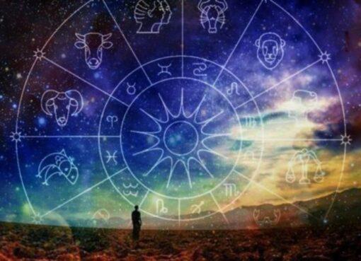 Гороскоп на 26 мая для всех знаков зодиака