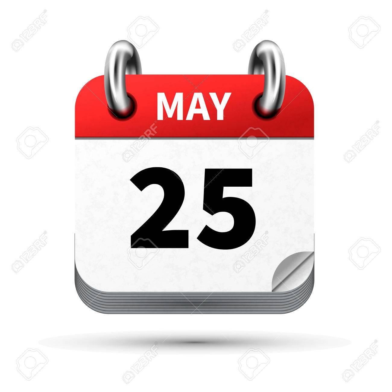 Праздник 25 мая: какой сегодня день, что нельзя делать, у кого именины