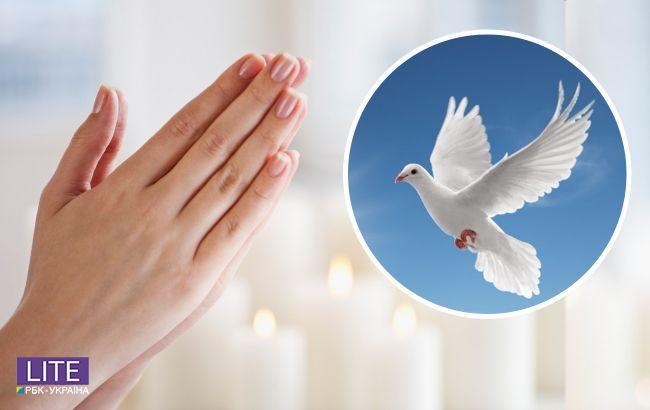 Праздник 15 июня: какой сегодня день, что нельзя делать, у кого именины