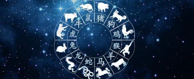 Китайский гороскоп на неделю 9 – 15 августа